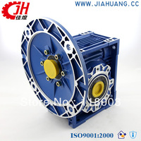 NMRV Series Servo NMRV063 Speed Transmission Gearbox