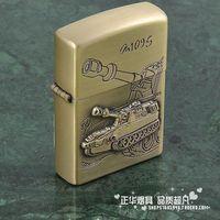 Earth kerosene, bronze lighter tank grinding wheel firetone open flame male gift box set