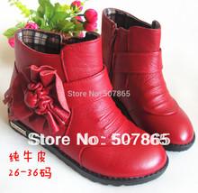 wholesale kids boot