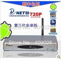 DNET 3 android tv digital tv set top box iptv hd player wifi iptv box hd network media player Free shipping