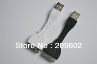 New design Portable Short USB cable for iphone 4 4s for Ipad