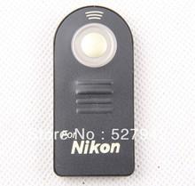wholesale d60 remote