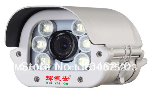 IR Surveillance Security CCTV CMOS Web IP Camera Supplier(HS-W540H)(China (Mainland))