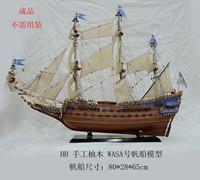 Hh handmade teak wasa sailboat model business gift office decoration gift