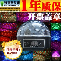 Voice-activated led wedding lights laser light ktv light decoration lamp 18w