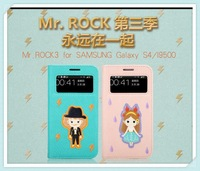 Mr. rock  ROCK Locke Samsung S4 I9500 mobile phone protective shell protective sleeve slim clamshell holster case for i9500