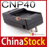 [ChinaStock] Battery Charger for CASIO NP40 NP-40 Exilim EX-P505 EX-P600 Zoom EX-Z100 EX-Z1000 EX-Z50 EX-Z500 EX-Z55 wholesale