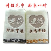 free  shipping Towel lovers gift 9.8 2 is 1 gift box a pair of