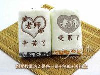 free  shipping Towel lovers gift 9.8 1 gift box