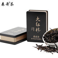 Promotion wuyi premium wuyi da hong pao oolong tea famous weight lose fine china tea fit diet healthy drink 25g gift box