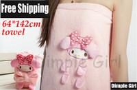 Free Shipping 1set 64*142cm Novelty Item Japanese Style Kawaii Cute Pink Rabbit  Animal Print My Melody Bath Towel Women Cotton