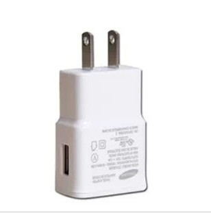 For samsung for SAMSUNG 2a charger fast charge smart phone 7100 note3 s4 charger(China (Mainland))