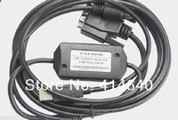 USB8550 Programming cable new
