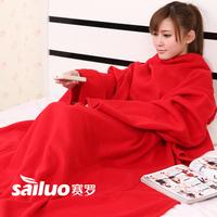 Child blanket sierran blanket singleplayer blanket lounged blanket cape knee blanket