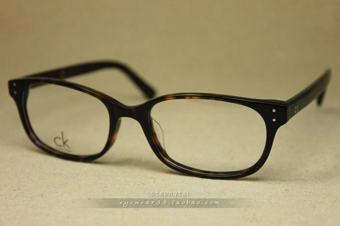 Frames Fancy Eyeglasses