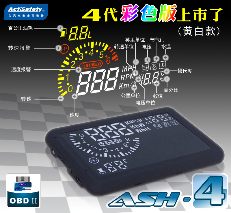 Car hud head up display device car trip computer obd2 fuel consumption meter ash-4 c(China (Mainland))