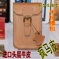 2013 crazy horse leather waist pack genuine leather large screen 5.5 5.8 strap waist pack leather mobile phone bag