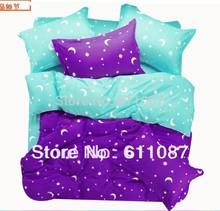 comforter set price