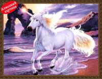 Free shipping Wholesale retail DIY diamond painting diamond cross stitch kit Inlaid decorative painting  Horse Unicorn DM1203046