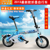 2014 hot sale top fasion 12 inch 14 inch 16 inch sky blue red yellow > 3 years old rubber electric student bicycle child folding