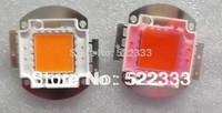 shenzhen led manufacturer,high quality,phosphors full spectrum50w integrated grow led