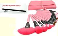 Free 1pc replacement MK eye/lip liner pencil +24pcs professinal makeup brushes set pink cosmetic makeup case tool free shipping
