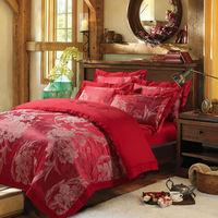 Red Satin Jacquard cotton embroidery Tencel 4pcs Bedding sets,duvet/quilt cover,bedsheet,pillowcases,bedspread,home textile