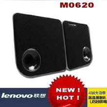 cheap lenovo computer speakers