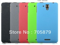 100pcs/lot  For Sony Xperia Z1 L39H matte hard quicksand case cover