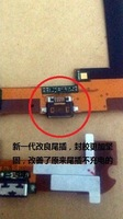 Original New USB Charger Sync Flex Cable Keypad For Xiao mi 2A 2a