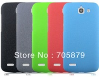 50pcs/lot  For Huawei G730 quicksand matte hard back case cover