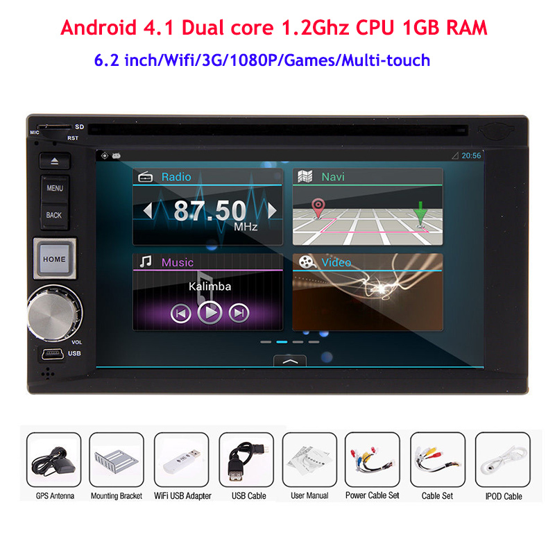 Capacitive Double Din 2 Din Android 4.1 Car DVD GPS Navi Car PC Headunit WIFI 3G 1080P Cortex A9 dual core 1G