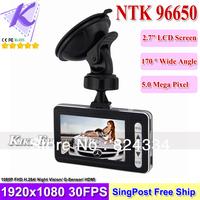 Novatek 96650 Car Registrator BL330 1080P Full HD Camera 2.7inch LCD 170 Degree Wide Angle WDR & Night Vision  H.264 G-sensor