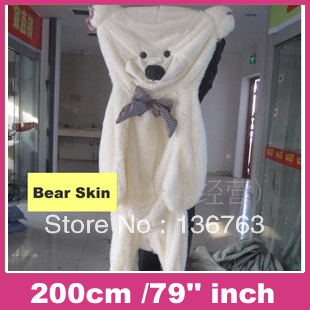 Wholesale Factory price! 3 colors Empty 200cm Oversized plush toys teddy bear toys skin Stuffed Animals Free shipping(China (Mainland))