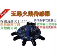 Flame sensor module dual digital robot