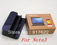 Free shipping Dock Charger For SAMSUNG Galaxy Note 3 N9000 Dock Charge Docking Station