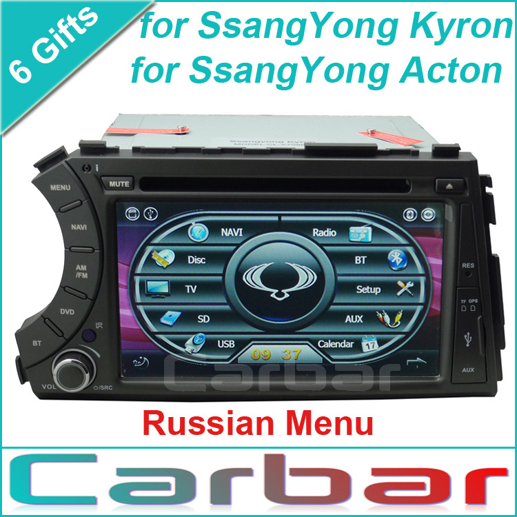 Car DVD GPS Player for SsangYong Kyron Acton with Russian Menu Car Audio Radio Car Navigation Car GPS P for Ssang Yong Korando(China (Mainland))
