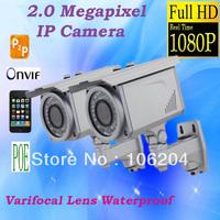 POE 1080P 2.0 Megapixel IP CCTV Camera 2.8-12mm Manual Zoom Lens P2P Onvif Outdoor Web Waterproof Bullet Camera