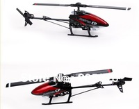 Newest 2012 Walkera Master CP BNF 6-Axis Integraded Design RC 3D helicopter