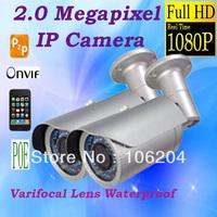 2.0 Megapixel  Full HD 1080P IP Security Camera Support POE ,Onvif ,P2P Varifocal Lens Web Bullet Surveillance camera equipment