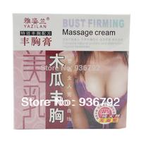 YAZLAN  Breast Must UP enlargement Cream breast augmentation Bust cream Breast care enhancement cream,300ml
