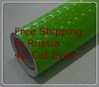 4D Cat Eyes Vinyl Car styling sticker,Size 1.52M*30M,For Renault Nissan Honda Peugeot  Ford Chevrolet Lada VW Toyota etc,Green