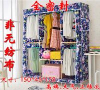 Wardrobe simple wardrobe extra large simple wardrobe solid wood double wardrobe clothing