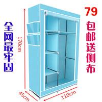Cloth wardrobe cloth double storage wardrobe folding steelframe cloth