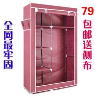 Steelframe cloth wardrobe cloth double wardrobe folding