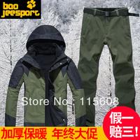 1212 winter lovers outdoor fleece outdoor jacket twinset three-in outdoor jacket pants set