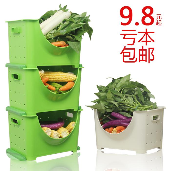 Modern Furniture Japanese style plastic storage basket toy storage basket fruit vegetable rack shelf bookcase(China (Mainland))