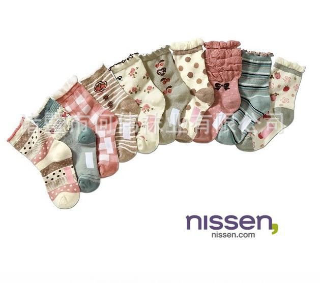 Носки для мальчиков 10pair/mix