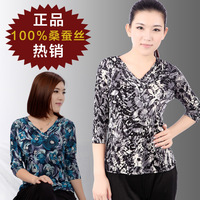 Female mulberry silk top double faced silk knitted print pleated V-neck three quarter sleeve t-shirt