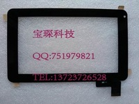 7 tablet capacitive touch screen cable sgra0038-v0